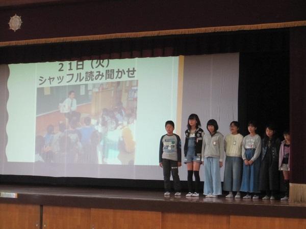 f:id:ryokuyo-e:20171120114412j:plain