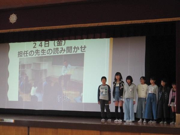 f:id:ryokuyo-e:20171120114427j:plain