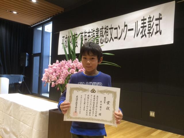 f:id:ryokuyo-e:20171125114700j:plain