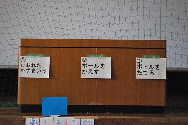 f:id:ryokuyo-e:20171127133448j:plain