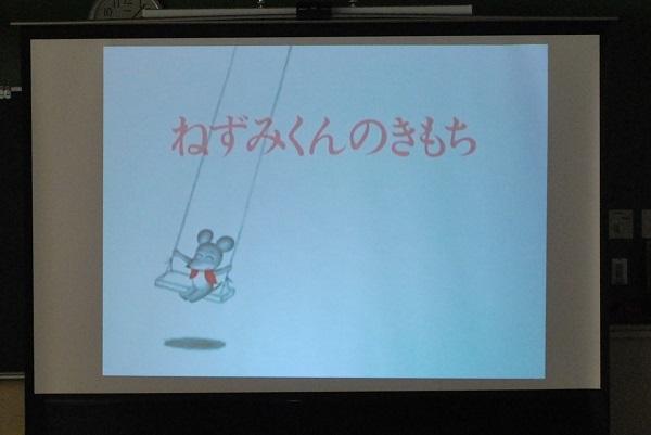 f:id:ryokuyo-e:20171201163042j:plain