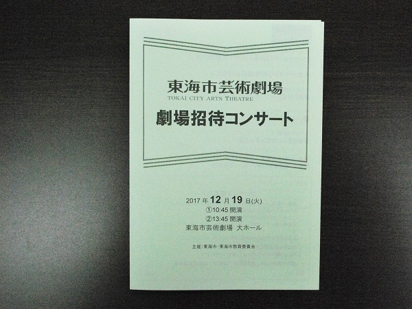 f:id:ryokuyo-e:20171219163210j:plain
