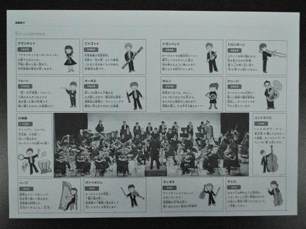 f:id:ryokuyo-e:20171219163221j:plain