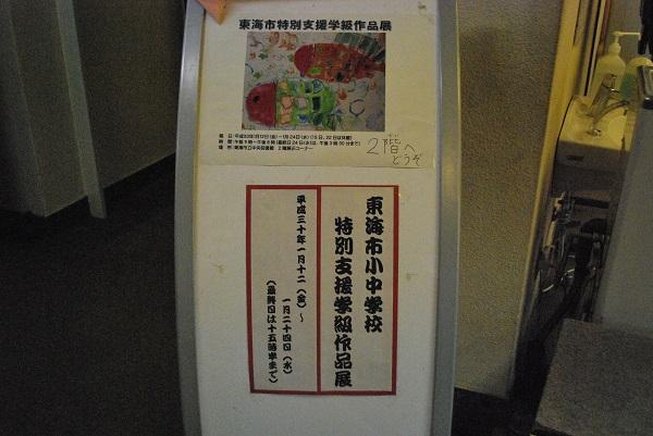 f:id:ryokuyo-e:20180116115839j:plain