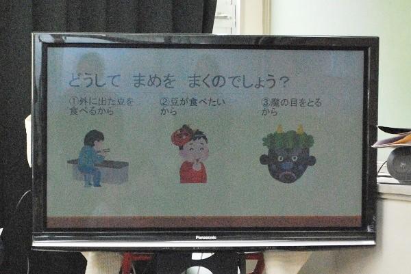 f:id:ryokuyo-e:20180202122352j:plain