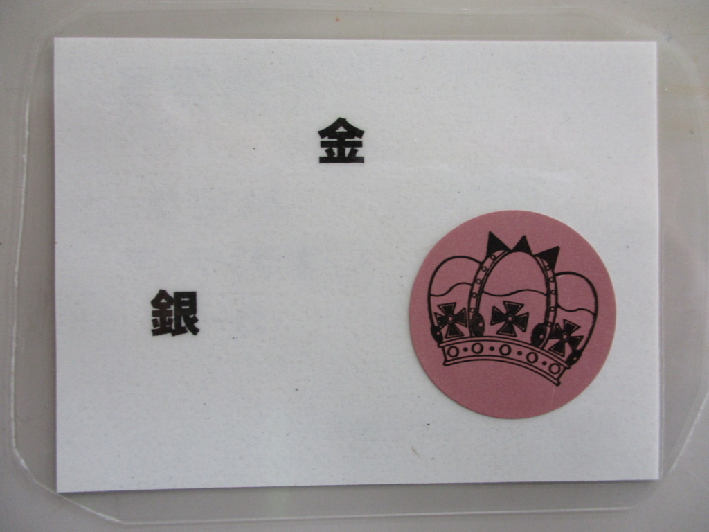 f:id:ryokuyo-e:20180214093348j:plain