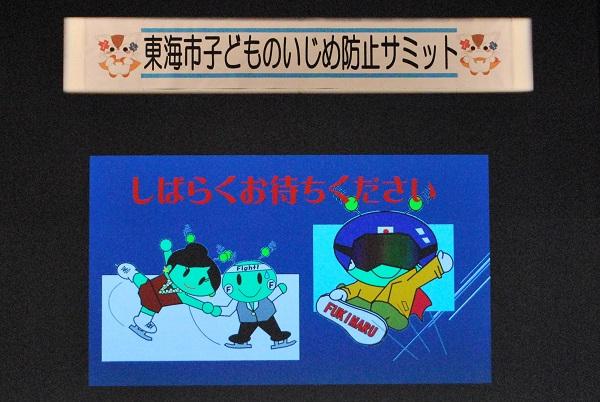f:id:ryokuyo-e:20180227173548j:plain