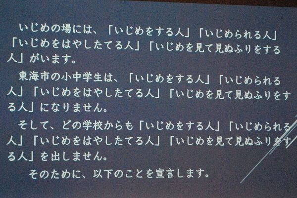 f:id:ryokuyo-e:20180227173733j:plain