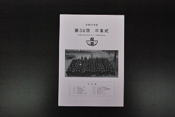 f:id:ryokuyo-e:20180306114153j:plain