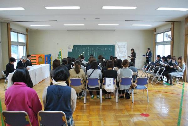 f:id:ryokuyo-e:20180316143236j:plain