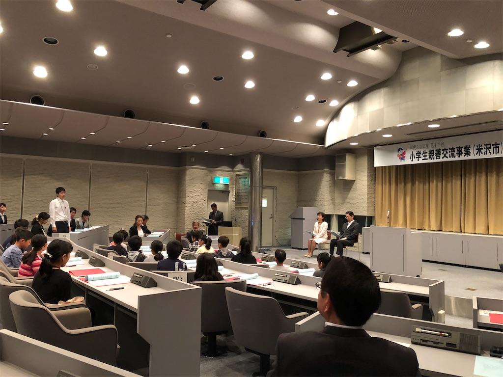 f:id:ryokuyo-e:20181022114713j:image