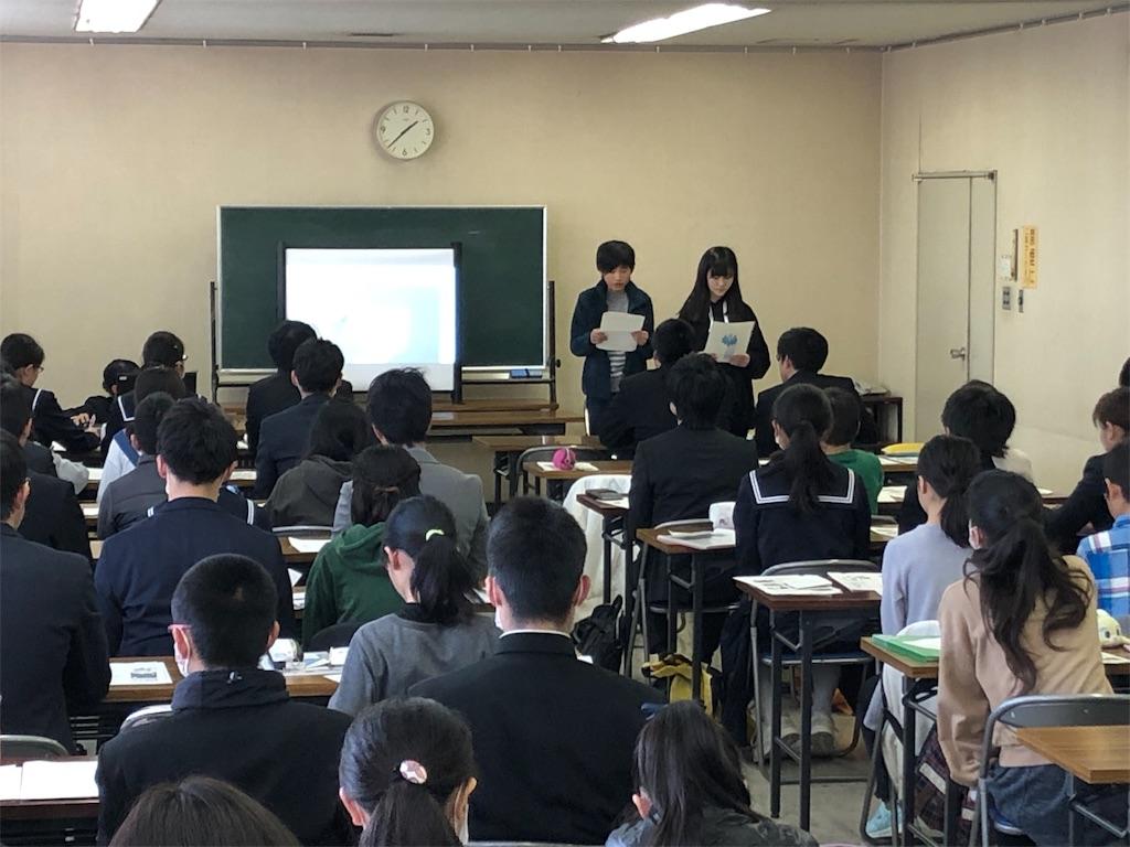 f:id:ryokuyo-e:20190119134701j:image