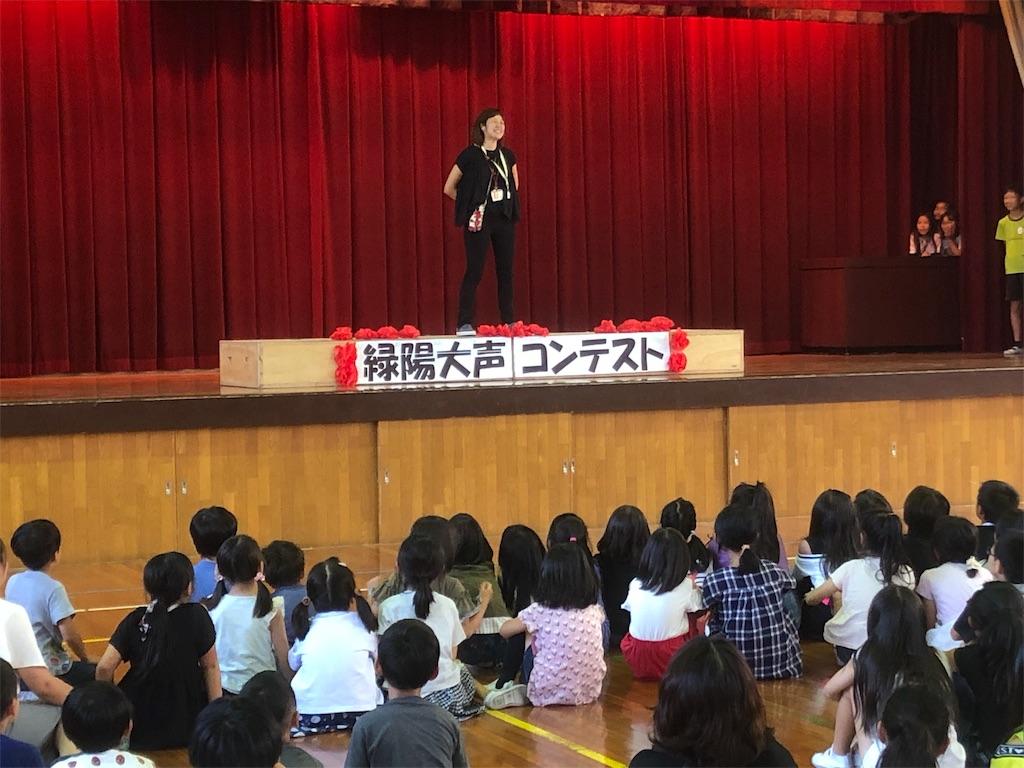 f:id:ryokuyo-e:20190921140145j:image