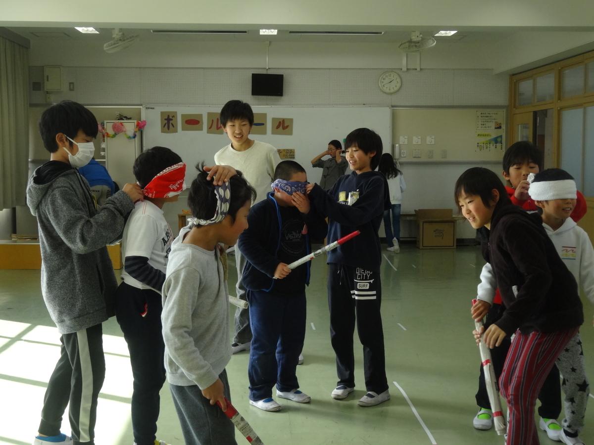 f:id:ryokuyo-e:20200126105213j:plain