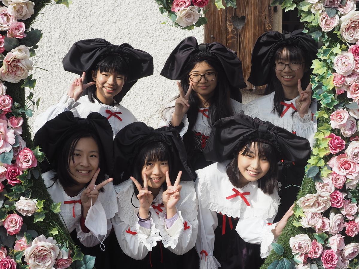 f:id:ryokuyo-e:20200207192808j:plain