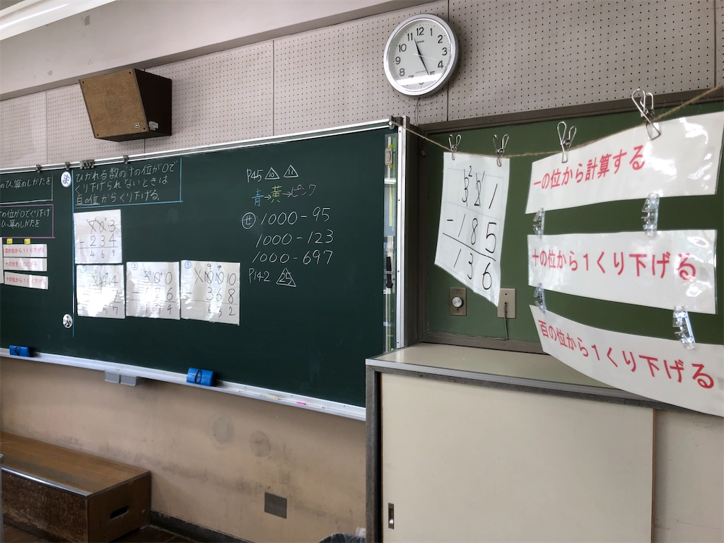 f:id:ryokuyo-e:20200623134116j:image
