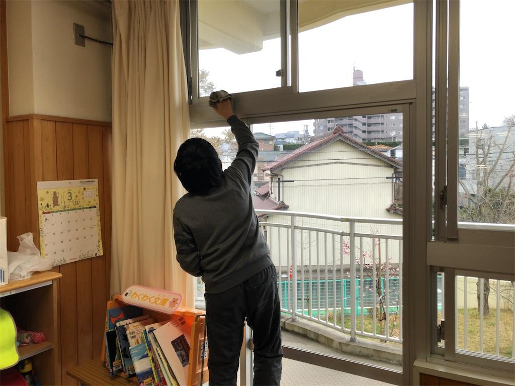 f:id:ryokuyo-e:20210305133439j:image