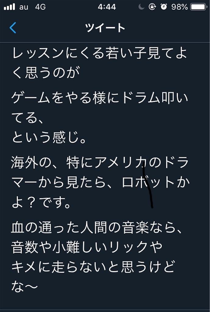 f:id:ryomasahiro:20191202044432j:image