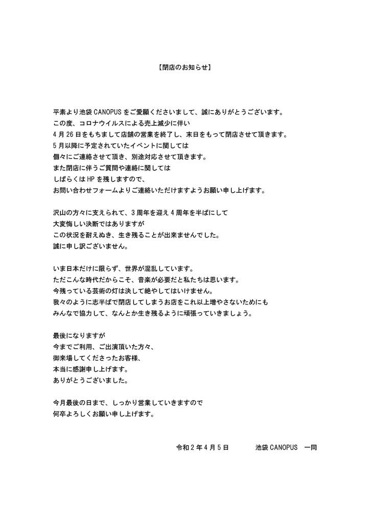 f:id:ryomasahiro:20200406220154j:image