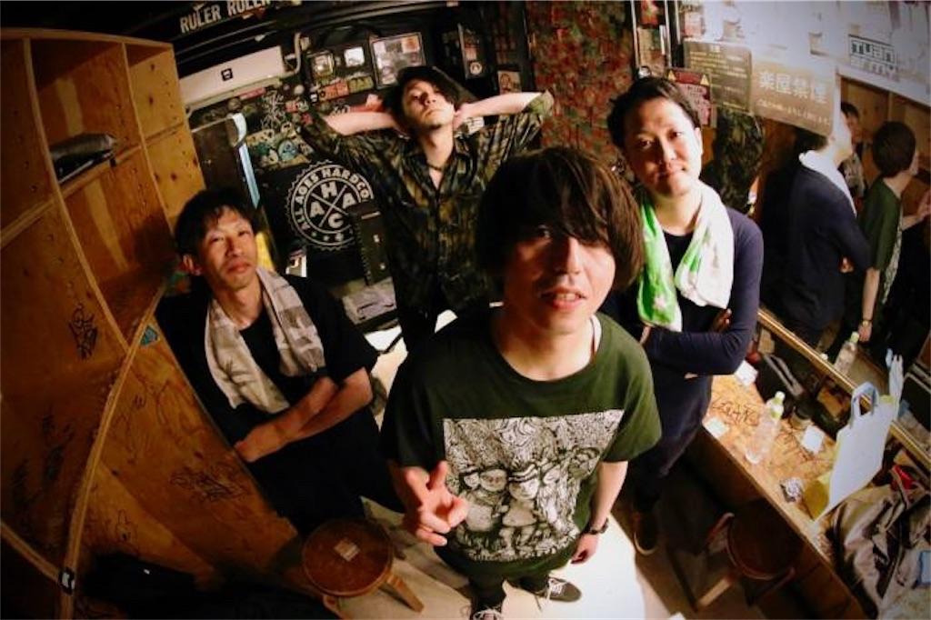 f:id:ryomasahiro:20201215011731j:image