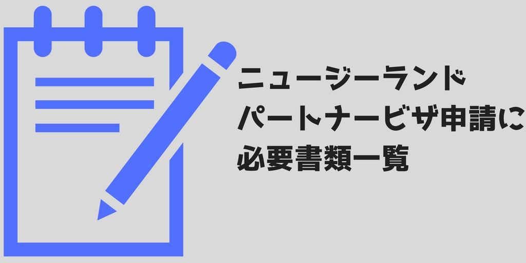 f:id:ryomiyunz:20170722112705j:plain