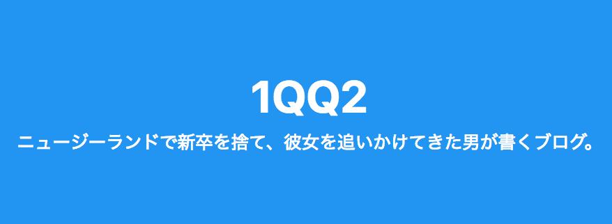 f:id:ryomiyunz:20180317142115p:plain