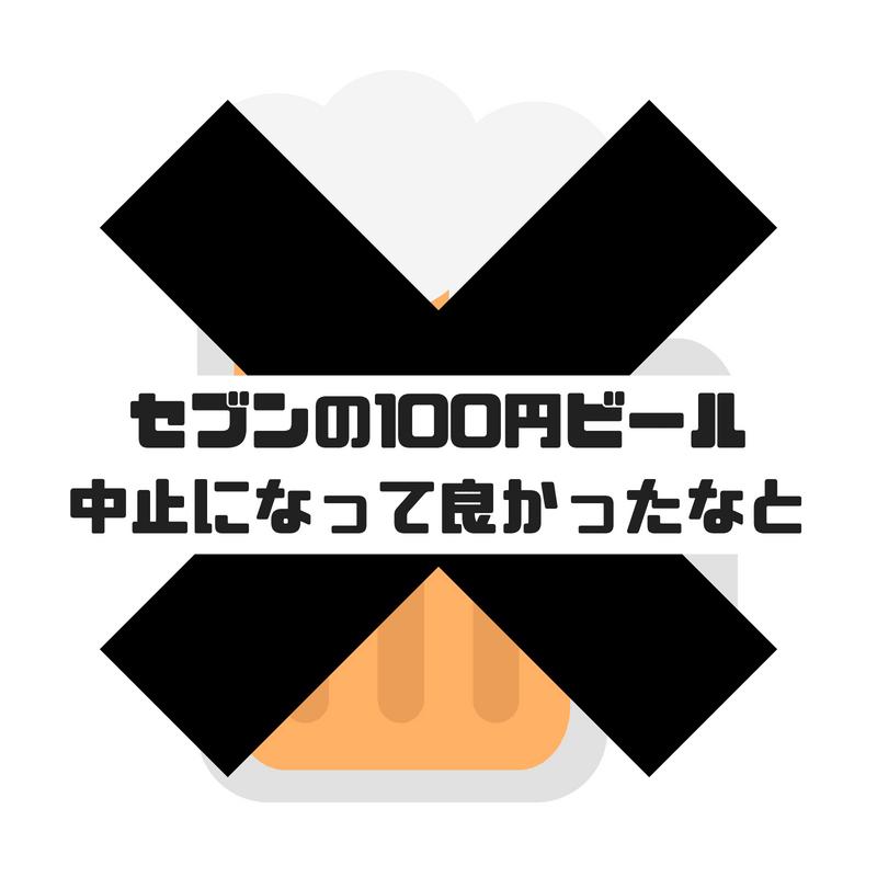 f:id:ryomiyunz:20180719111440p:plain