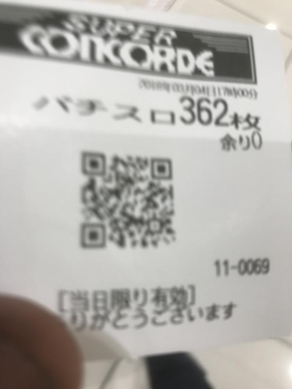 20191103130548