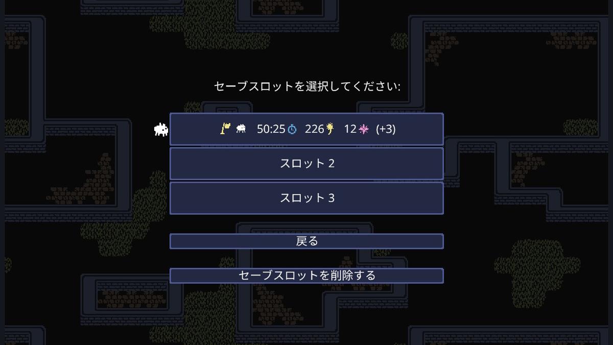 f:id:ryonext:20200709234430j:plain
