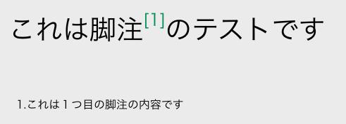 f:id:ryonnsui1201:20190123230953p:plain
