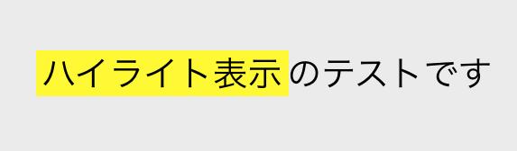 f:id:ryonnsui1201:20190123231001p:plain