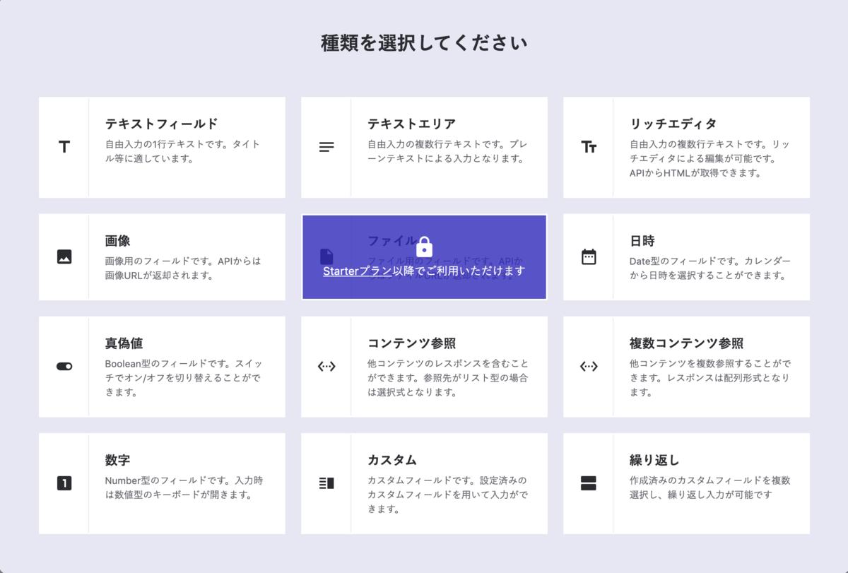 f:id:ryonnsui1201:20200528233752p:plain