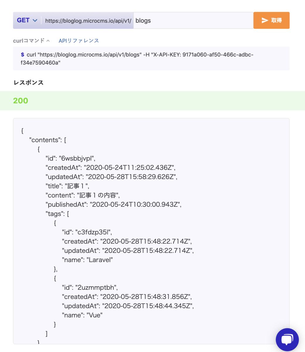f:id:ryonnsui1201:20200529010307p:plain