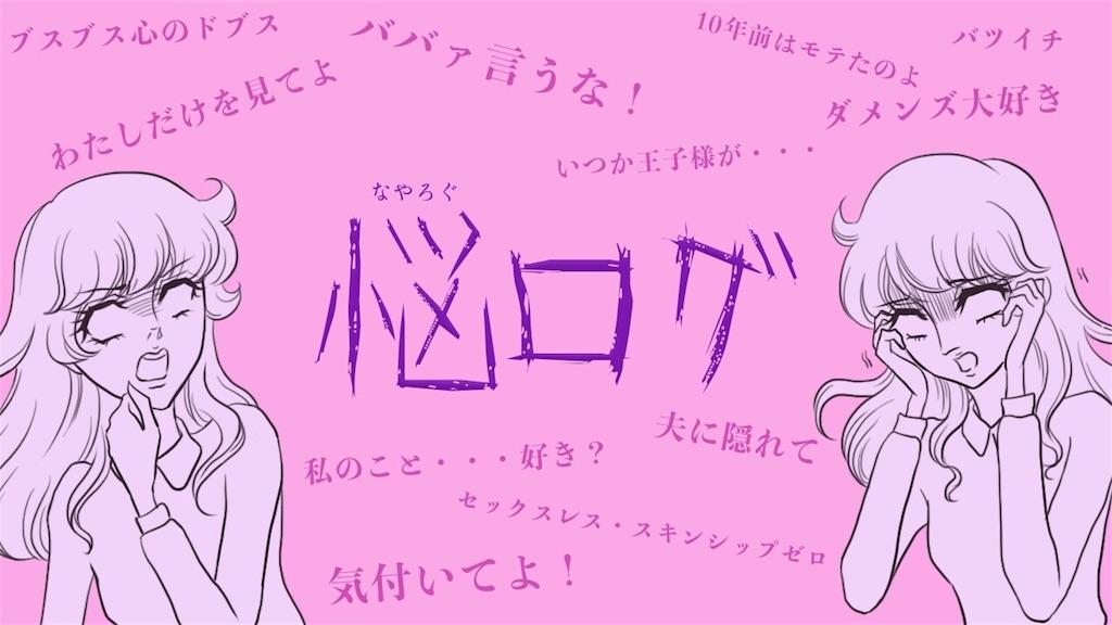 f:id:ryonsu22:20170527210139j:image