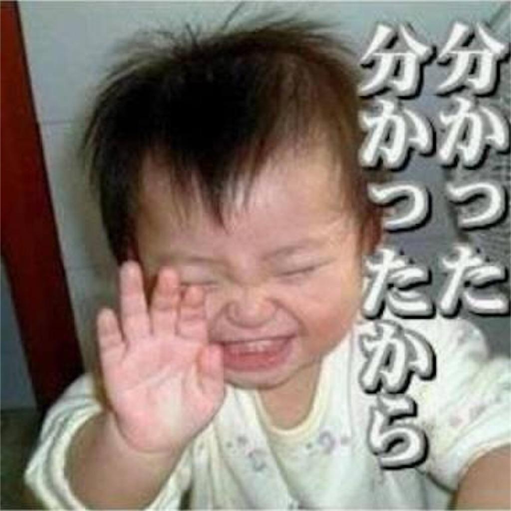 f:id:ryonsu22:20170619133114j:image