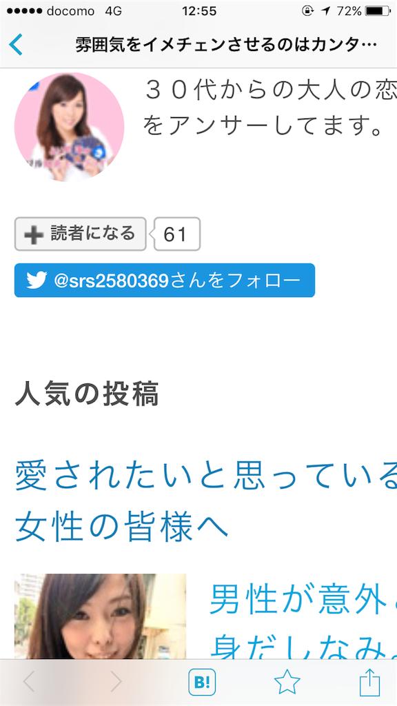 f:id:ryonsu22:20170704125607p:image