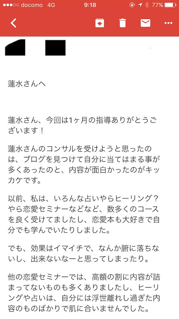 f:id:ryonsu22:20170823092647p:image