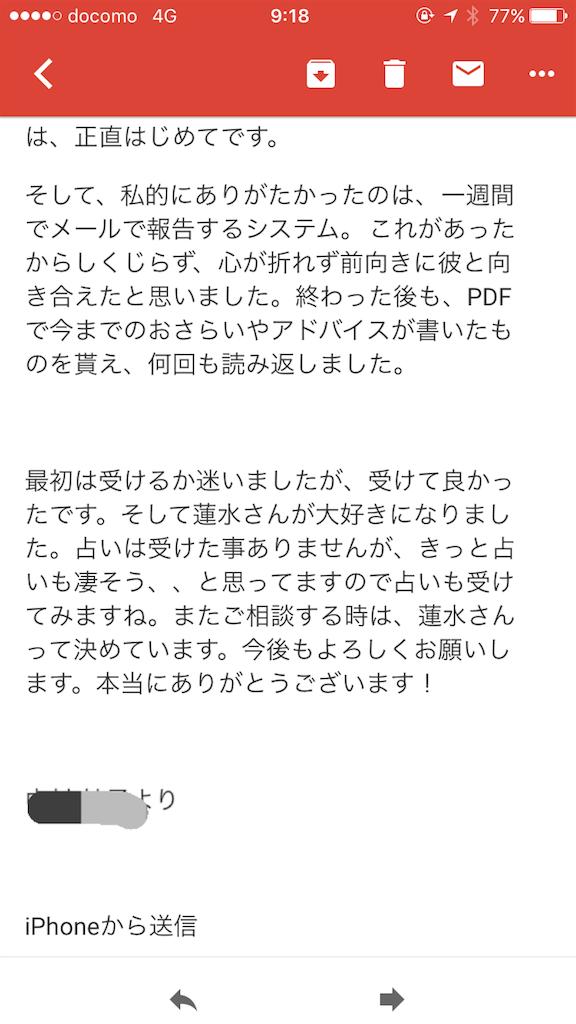 f:id:ryonsu22:20170823092749p:image