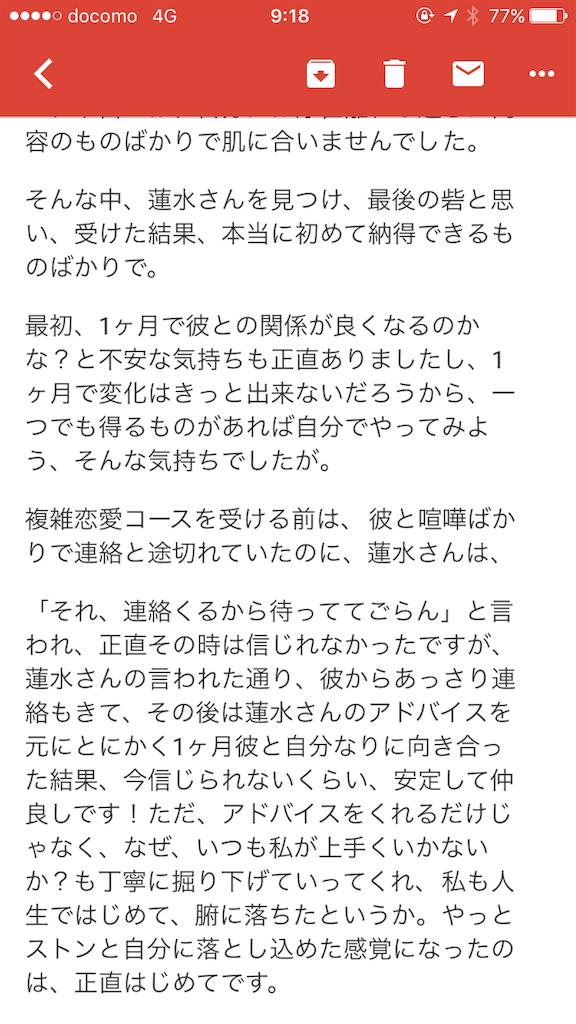 f:id:ryonsu22:20170823092922p:image