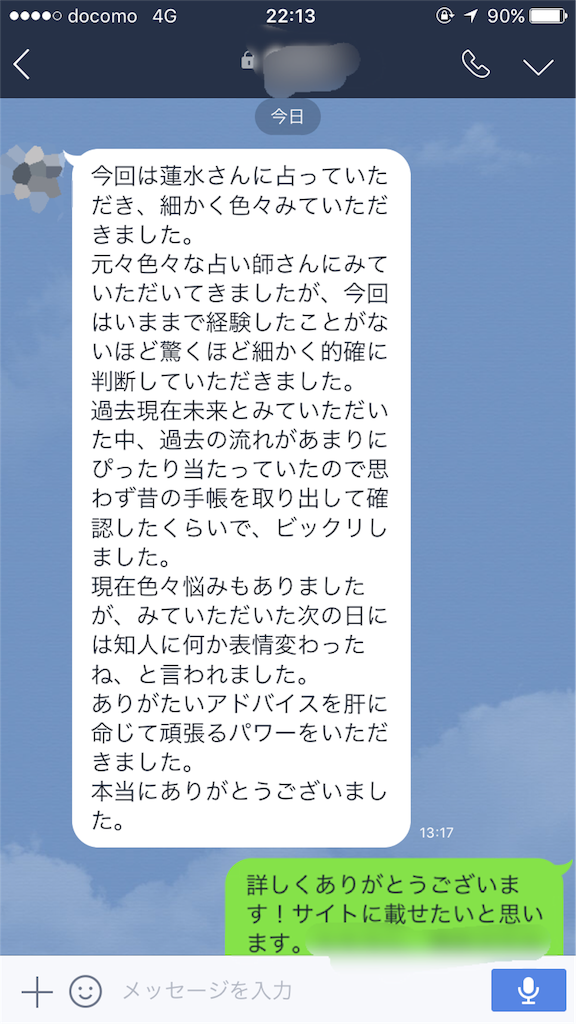 f:id:ryonsu22:20170823232303p:plain