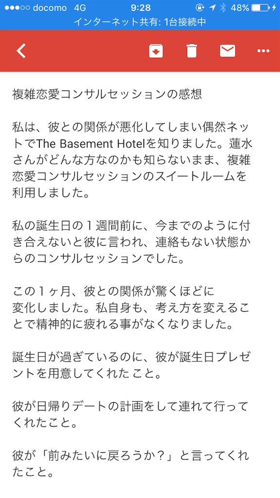 f:id:ryonsu22:20170901093039p:image
