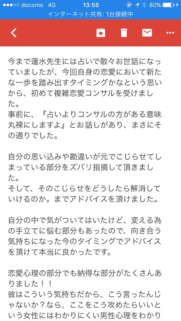 f:id:ryonsu22:20170904135601p:image