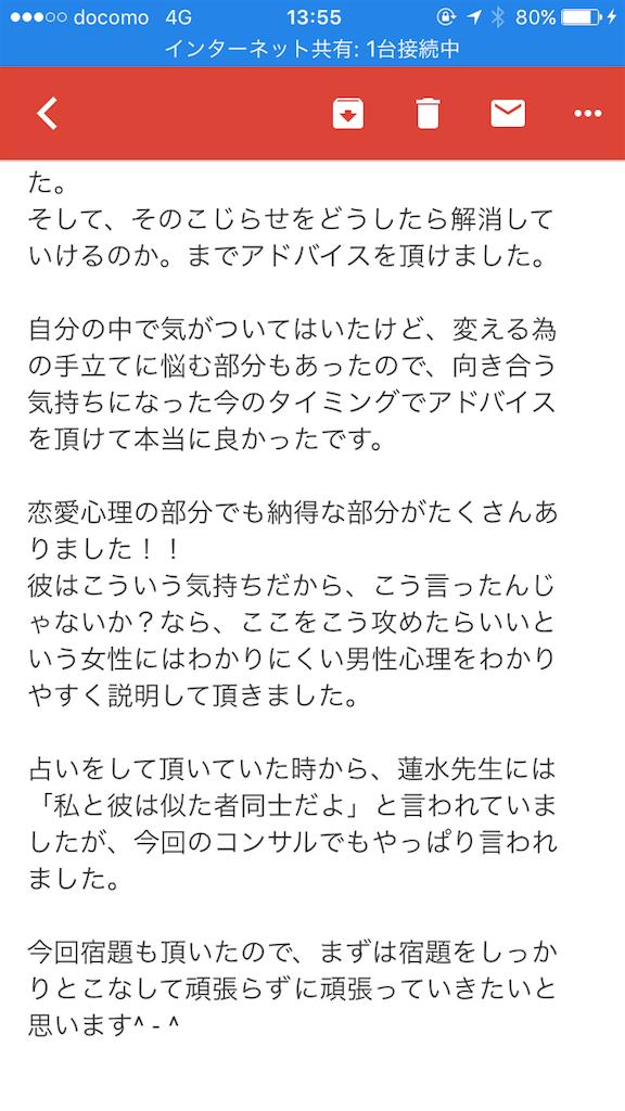 f:id:ryonsu22:20170904135605p:image