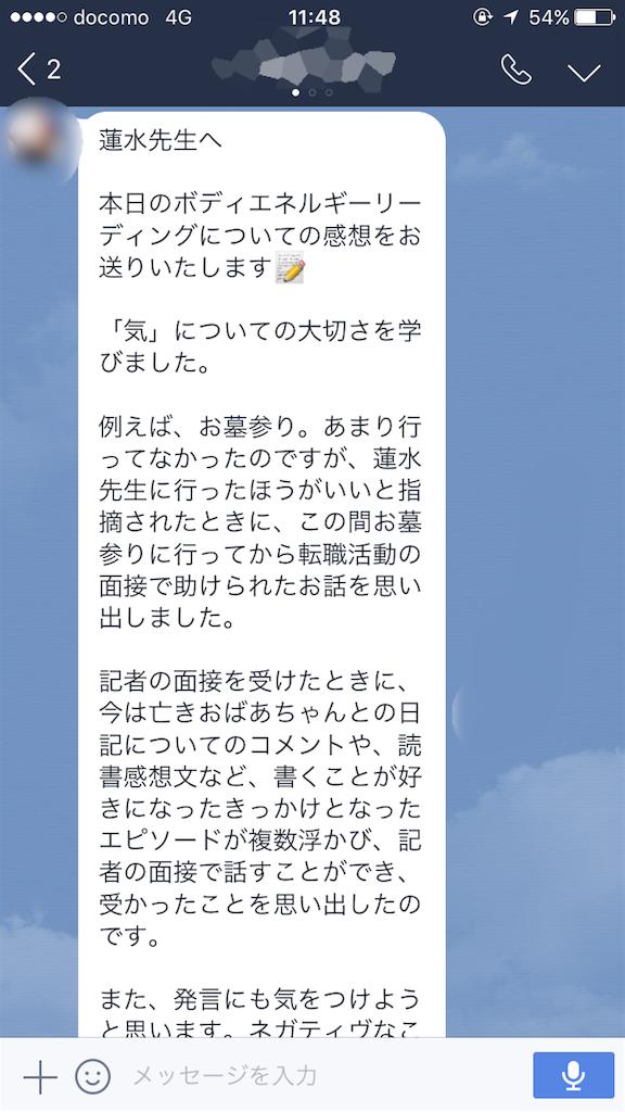f:id:ryonsu22:20170908143953p:image