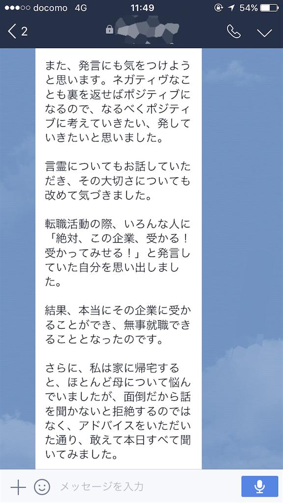 f:id:ryonsu22:20170908143957p:image