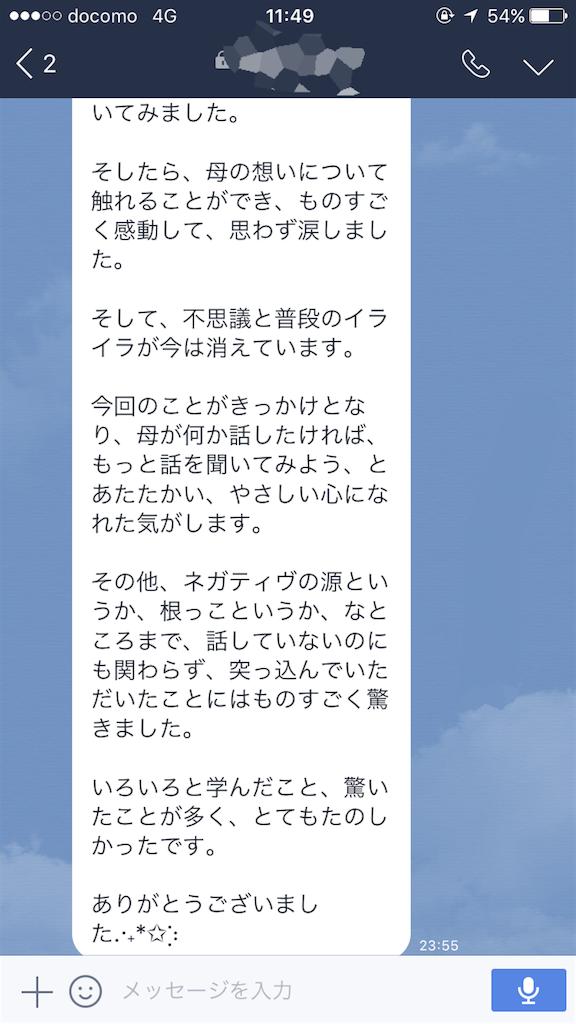 f:id:ryonsu22:20170908144002p:image