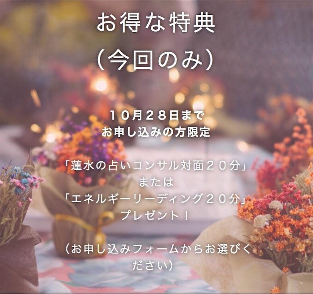 f:id:ryonsu22:20171023134249j:image