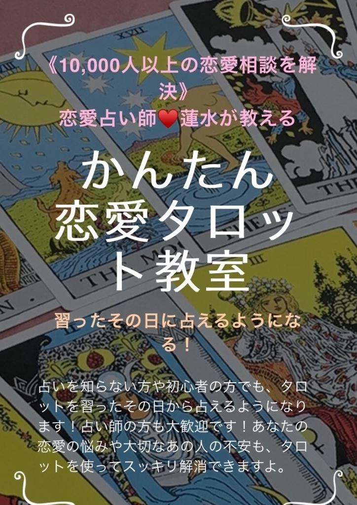 f:id:ryonsu22:20171119155241j:plain