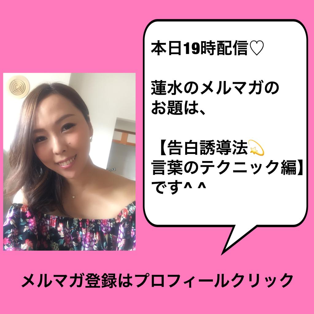 f:id:ryonsu22:20180919155641j:plain