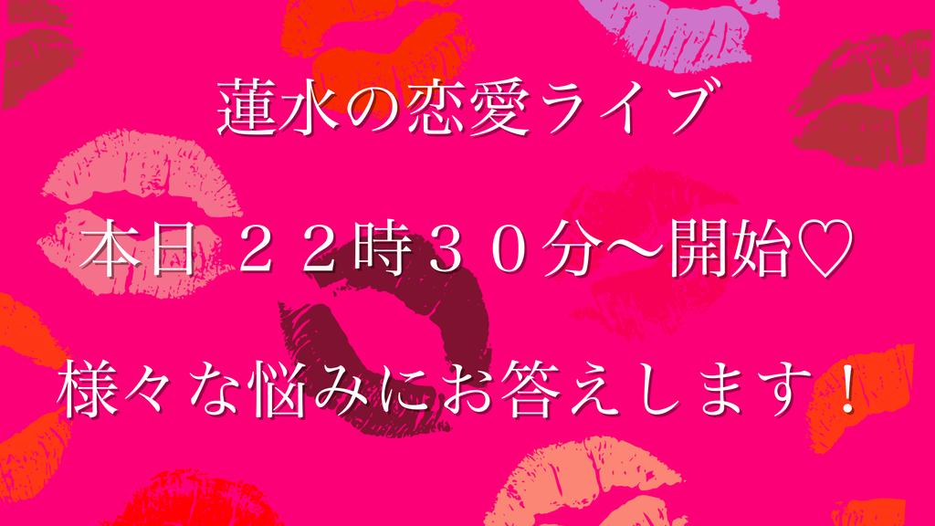 f:id:ryonsu22:20190308170143p:plain